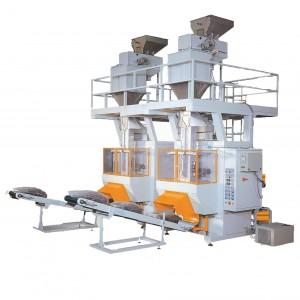 Оборудование для упаковки пеллет MV 06
